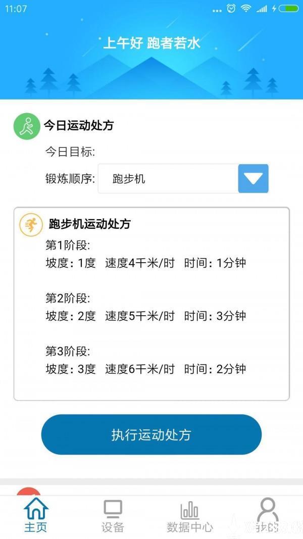 金风体育app下载_金风体育app最新版免费下载