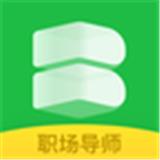 伯育app下载_伯育app最新版免费下载