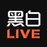 黑白体育app下载_黑白体育app最新版免费下载