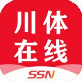 川体在线app下载_川体在线app最新版免费下载