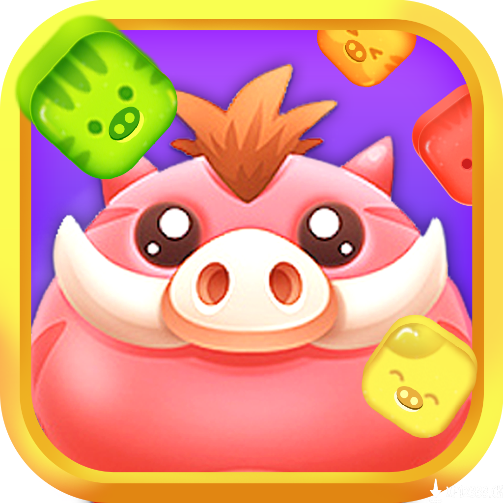 猪猪爱消消手游下载_猪猪爱消消手游最新版免费下载