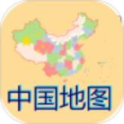 中国地图高清版完整版