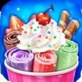 冷冻冰淇淋卷制作手游下载_冷冻冰淇淋卷制作手游最新版免费下载