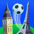 足球爆射手游下载_足球爆射手游最新版免费下载