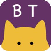 磁力猫在线磁力app下载_磁力猫在线磁力app最新版免费下载