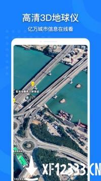中国地图册电子版app下载_中国地图册电子版app最新版免费下载