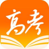 2021上海高考成绩查询