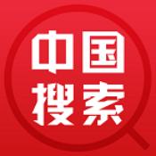 中国搜索app下载_中国搜索app最新版免费下载