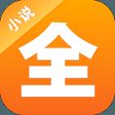点阅小说大全旧版app下载_点阅小说大全旧版app最新版免费下载