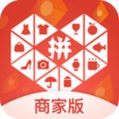 拼多多商家版app4.6.4