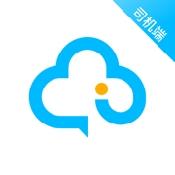 中交出行app下载_中交出行app最新版免费下载