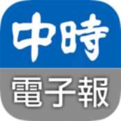 中时电子报app5.0.5版