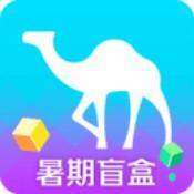去哪儿盲盒app下载_去哪儿盲盒app最新版免费下载