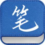 笔趣阁app蓝色