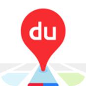 百度地图app下载_百度地图app最新版免费下载