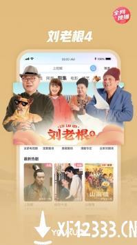 优酷2021手机app下载_优酷2021手机app最新版免费下载