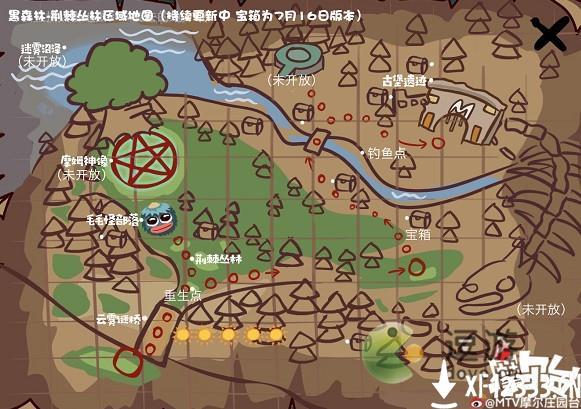 摩尔庄园手游黑森林地图分