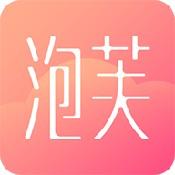 泡芙相机app下载_泡芙相机app最新版免费下载