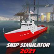 船舶模拟器2021手游下载_船舶模拟器2021手游最新版免费下载