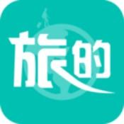春旅出行app下载_春旅出行app最新版免费下载