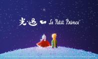 """《光遇》小王子季要来啦 网易云游戏超高画质带你探索""""星光沙漠""""怎么玩?"""