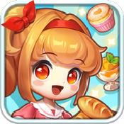 快乐甜点手游下载_快乐甜点手游最新版免费下载