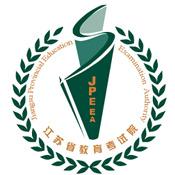 江苏考试院