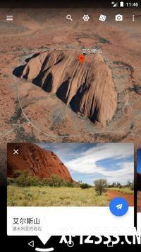 GoogleEarth下载地图appapp下载_GoogleEarth下载地图appapp最新版免费下载