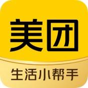 美团app下载最新版本app下载_美团app下载最新版本app最新版免费下载