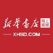 新华书店app下载_新华书店app最新版免费下载