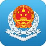 广东电子税务局