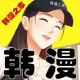 韩漫之家手机版