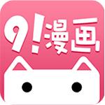 91漫画手机版app下载_91漫画手机版app最新版免费下载