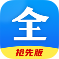 影视大全抢先版历史版本app下载_影视大全抢先版历史版本app最新版免费下载