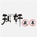 知轩藏书精校小说app下载_知轩藏书精校小说app最新版免费下载