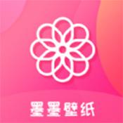 墨墨壁纸app下载_墨墨壁纸app最新版免费下载