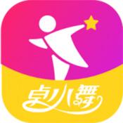 卓小舞陪练app下载_卓小舞陪练app最新版免费下载