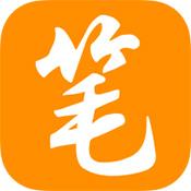 新笔趣阁书城app下载_新笔趣阁书城app最新版免费下载