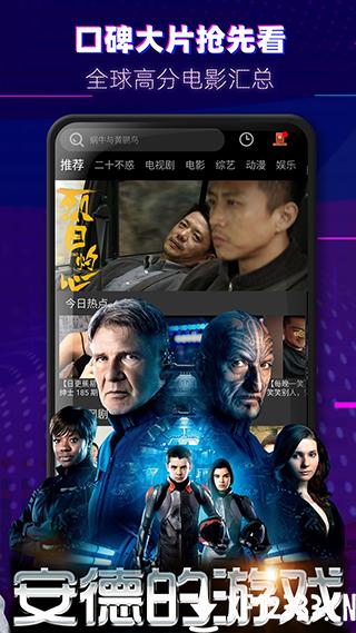 天美传媒appapp下载_天美传媒appapp最新版免费下载