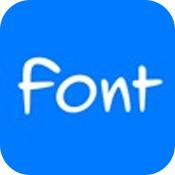 Fontmakerapp下载_Fontmakerapp最新版免费下载