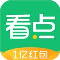 中青看点极速版app下载_中青看点极速版app最新版免费下载
