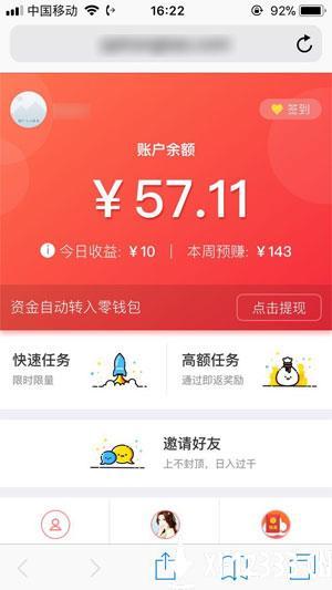 多多红包试玩app下载_多多红包试玩app最新版免费下载