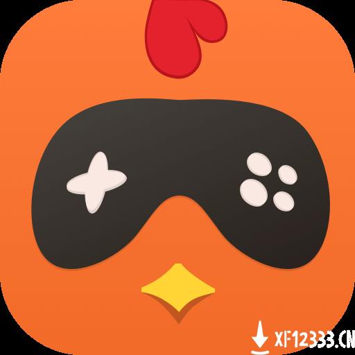 菜鸡游戏盒旧版手游下载_菜鸡游戏盒旧版手游最新版免费下载