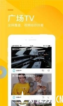 手机搜狐网最新app下载_手机搜狐网最新app最新版免费下载