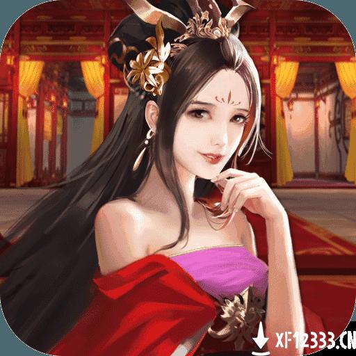 姬战三国手机版手游下载_姬战三国手机版手游最新版免费下载