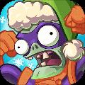 植物大战僵尸完整版手游下载_植物大战僵尸完整版手游最新版免费下载