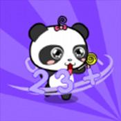 熊猫数学免费下载app下载_熊猫数学免费下载app最新版免费下载