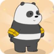 三只熊守住沙堡H5手游下载_三只熊守住沙堡H5手游最新版免费下载