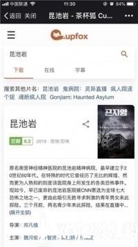 茶杯狐app最新版app下载_茶杯狐app最新版app最新版免费下载