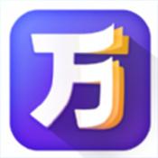 完美万词王app下载_完美万词王app最新版免费下载